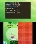 pokemon-sm4-118