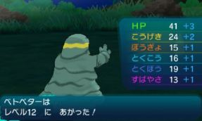 pokemon-sm4-126