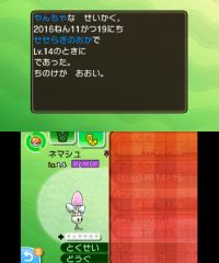 pokemon-sm4-131