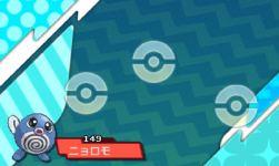 pokemon-sm4-140
