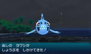 pokemon-sm4-153