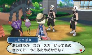 pokemon-sm5-025
