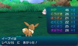 pokemon-sm5-033