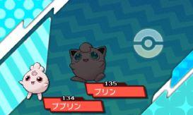 pokemon-sm5-034