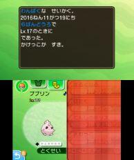 pokemon-sm5-037