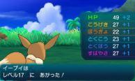 pokemon-sm5-038