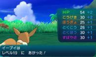 pokemon-sm5-040