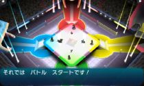 pokemon-sm5-043