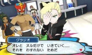 pokemon-sm5-046