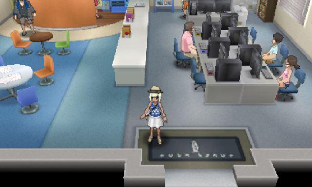 pokemon-sm5-063