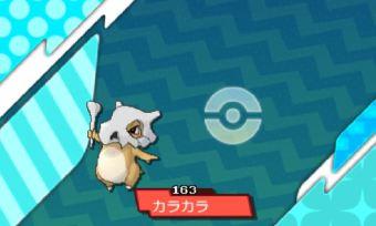 pokemon-sm5-065