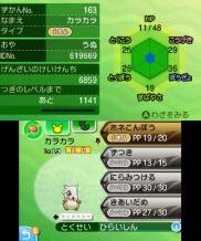 pokemon-sm5-067