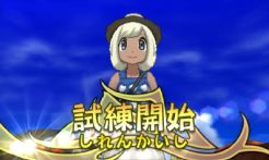 pokemon-sm5-076