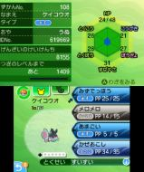pokemon-sm5-095