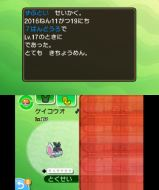 pokemon-sm5-096