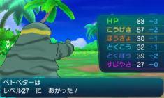 pokemon-sm5-117