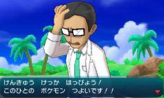 pokemon-sm5-122