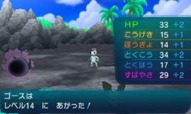 pokemon-sm5-135