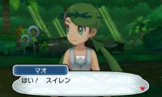 pokemon-sm5-154