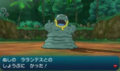 pokemon-sm5-162