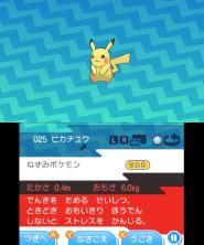 pokemon-sm6-021