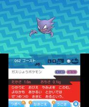 pokemon-sm6-035