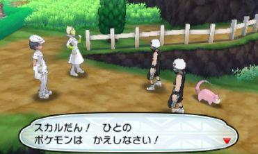 pokemon-sm6-054