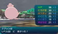 pokemon-sm8-004
