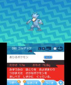 pokemon-sm8-013