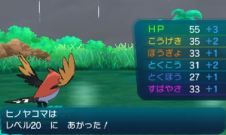 pokemon-sm8-018