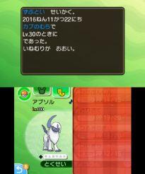 pokemon-sm8-023