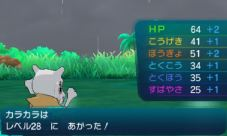 pokemon-sm8-029