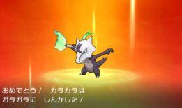 pokemon-sm8-038
