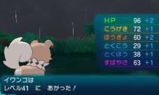 pokemon-sm8-041