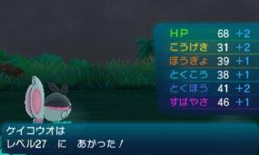 pokemon-sm8-046