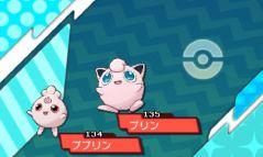 pokemon-sm8-050