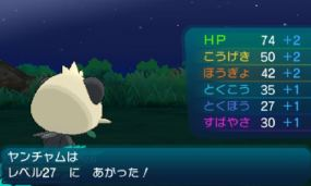pokemon-sm8-057