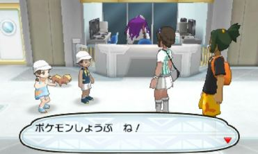 pokemon-sm8-058