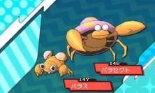 pokemon-sm8-074