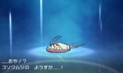 pokemon-sm8-087