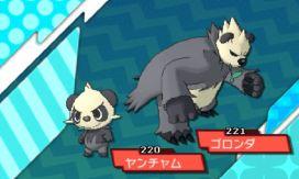 pokemon-sm8-094