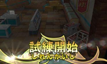 pokemon-sm8-102