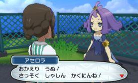 pokemon-sm8-106