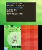 pokemon-sm8-116