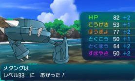 pokemon-sm8-132