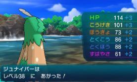 pokemon-sm8-133