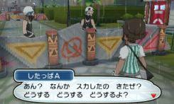 pokemon-sm8-142