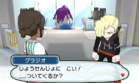 pokemon-sm8-177