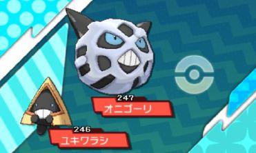 pokemon-sm8-187