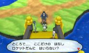 pokemon-sm9-005